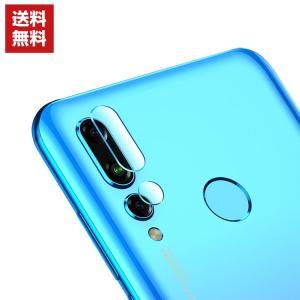 Huawei Nova Lite 3 Nova 4 P30 P30 PROカメラレンズ用 強化ガラス ファーウェイ P30 プロ 硬度7.5H レン|visos-store