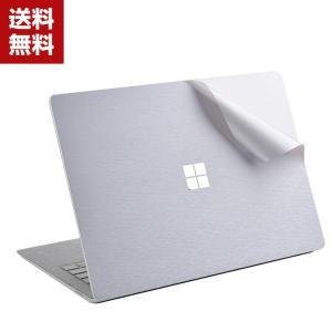 Surface Laptop 2 背面保護フィルム マイクロソフト サーフェスラップトップ Microsoft 本体保護フィル|visos-store