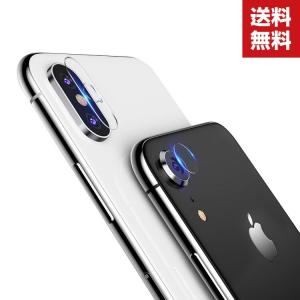 Apple iPhone X XS MAX XR XS 用のカメラレンズ 強化ガラス アイフォン 実...