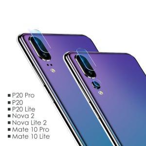 Huawei P20 Pro Lite Mate 10 Pro Nova Lite 2 カメラレンズ用 強化ガラス ファーウェイ 実用 防御力 ガラスシート Film 硬度6H レンズ保護ガラスフィルム|visos-store