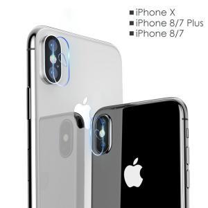 Apple iPhoneX 8 8PLUS 7 6 6s PLUS カメラレンズ用 強化ガラス アイフォン 実用 防御力 ガラスシート Film 硬度6H レンズ保護ガラスフィルム|visos-store