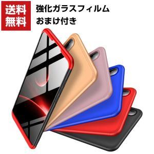 ASUS ZenFone Max Pro M2 ZB631KL ケース 背面カバー おしゃれ ゼンフォン CASE 耐衝撃 軽量 持ちやすい ハ|visos-store