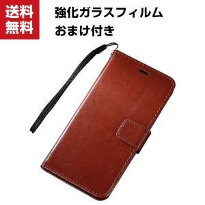 ASUS ZenFone Max Pro (M2) ZB631KL Max (M2) ZB633KL ケース ゼンフォン CASE 手帳型 レザ|visos-store
