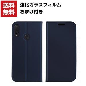 ASUS ZenFone Max Pro (M2) ZB631KL ケース ゼンフォン CASE 手帳型 レザー おしゃれ 汚れ防止 スタンド機|visos-store