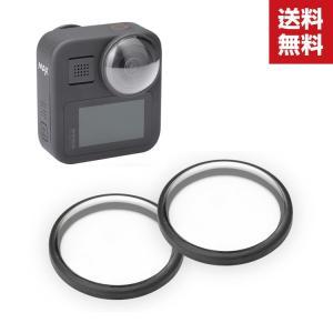 GoPro MAX 用レンズカバー2個 レンズ保護 耐衝撃 防塵 便利 実用 人気  衝突防止レンズ...