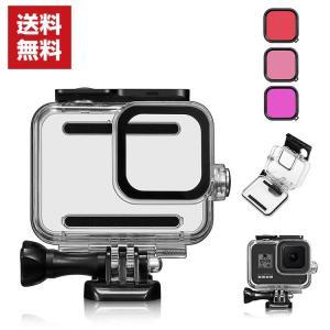 送料無料 GoPro Hero8 Black プラスチック製 防水保護ケース&ビデオカメラ用 フィル...