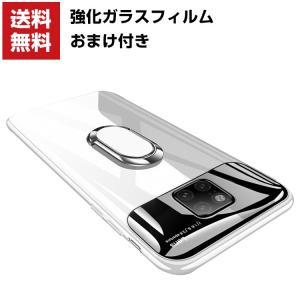 Huawei Mate 20 Pro Lite Mate 20 ケース 背面カバー 傷やほこりから守る ファーウェイ CASE 持ちやすい 耐衝 visos-store