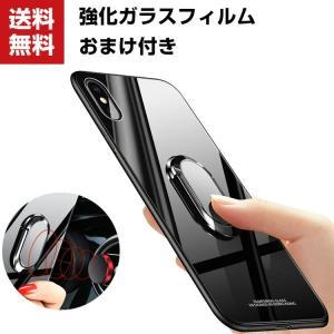 Apple iPhoneX XS 8 8Plus 7 7Plus 6 s Plus ケース 背面カバー 傷やほこりから守る ア|visos-store