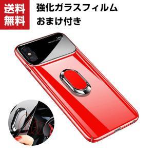 Apple iPhone X XS 8 8Plus 7 7Plus 6 s Plus ケース 背面カバー 傷やほこりから守る|visos-store