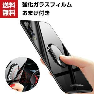 Huawei P20 Pro Nova Lite 2 Mate 10 Pro honor9 P10 Plus ケース 背面カバー|visos-store