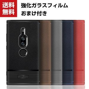 SONY Xperia XZ2 Premium Compact XZ2 XZ3 ケース ソフトカバー  シンプル エクスぺリア|visos-store