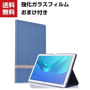 HUAWEI dtab Compact d-01J d-01K 手帳型 レザー おしゃれ ファーウェイ MediaPad M5 P visos-store