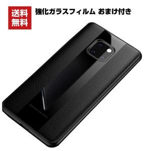 Huawei Mate20 Pro Mate20 Mate20X TPUケース 背面カバー レザー調  耐衝撃 ストラップホール付き 衝撃防止 visos-store