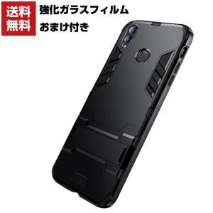 Huawei Nova4 Nova Lite 3  P30 Pro P30 P30 Lite  TPUケース タフで頑丈 2重構造 傷やほこりか|visos-store
