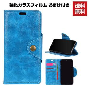 Huawei Nova Lite 3 Nova 4 P30 P30 PROケース 手帳型 レザー おしゃれ ファーウェイ CASE 汚れ防止 ス|visos-store