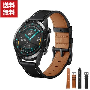 Huawei Watch GT GT 2 42mm 46mm ウェアラブル端末・スマートウォッチ 交...