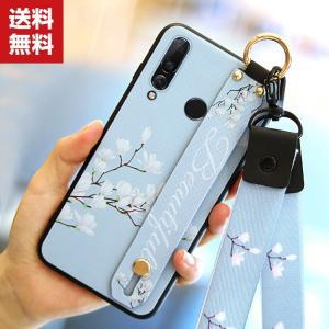 Huawei P30 Pro P30 Lite Premium ケース 可愛い スタンド機能 ストラップ付き ストラップホール付き ソフトケース|visos-store