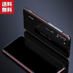 Huawei P30 Pro P30 P30 Liteケース アルミニウムバンパー 耐衝撃 金属 軽量 持ちやすい ストラップホール付き  フ|visos-store