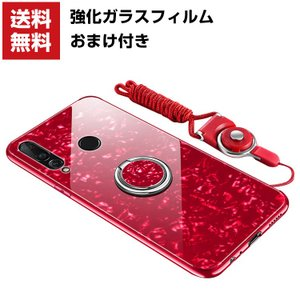 Huawei P30 Pro P30 P30 Lite P30 Lite Premium ケース 可愛い 綺麗な リングブラケット付き ストラッ|visos-store
