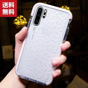 Huawei P30 Pro P30 P30 Lite P30 Lite Premium クリア ケース 傷やほこりから守る 背面カバー ファー|visos-store