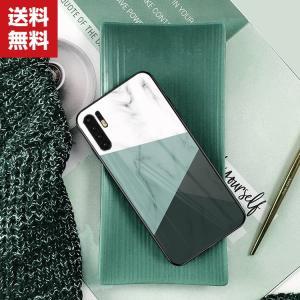 Huawei P30 Pro P30 P30 Lite P30 Lite Premium ケース カラフル 可愛い 花柄 ファーウェイ CASE|visos-store