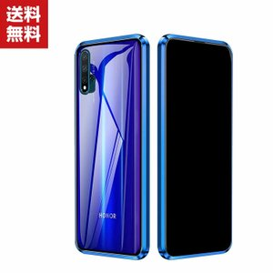 Huawei Nova 5Tケース 金属 アルミニウムバンパー かっこいい ファーウェイ CASE ...