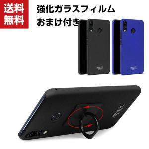 送料無料 ASUS ZenFone 5Z ZS620KL ZenFone 5 ZE620KL ケース ゼンフォン CASE 耐衝撃  スタンド機能 カバー 強化ガラスフィルム おまけ付き|visos-store