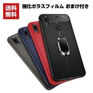 Huawei P20 Pro P20 lite P20 Nova 3ケース 背面カバー レザー調  持ちやすい 耐衝撃 リングブラケット付き 衝|visos-store