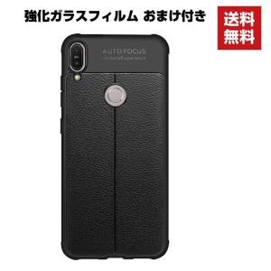 ASUS ZenFone Max Pro(M1)ZB602KL TPUケース レザー調 おしゃれ ゼンフォン CASE 耐衝撃 軽量 持ちやすい|visos-store
