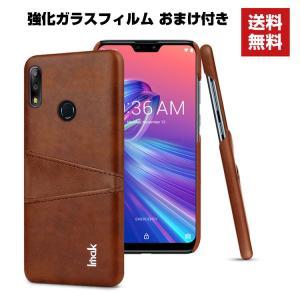 ASUS ZenFone Max Pro (M2) ZB631KL Max (M2) ZB633KLL ケース おしゃれ レザー ゼンフォン C|visos-store