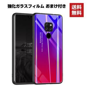 Huawei Mate20 Pro Mate20  Mate20X TPUケース グラデーション ストラップホール付き カラフル 可愛い 傷やほ visos-store