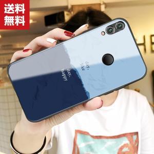 Huawei Nova Lite 3 Nova 4 P30 Pro P30 P30 Lite ケース カラフル 可愛い ファーウェイ CASE|visos-store