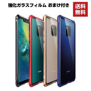 Huawei Mate20 Pro Mate20 Mate20lite Mate20X ケース 金属 アルミニウムバンパー ファーウェイ CAS visos-store