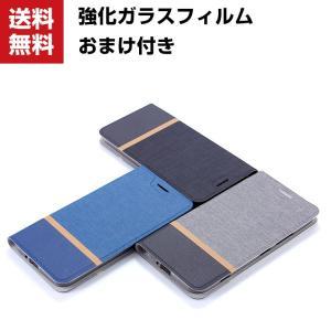 SONY Xperia XZ2 Compact Premium XZ3 XZ4 手帳型 レザー おしゃれ ケース エクスぺリア CASE 汚れ防|visos-store
