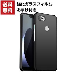Google Pixel 3 Pixel 3 XL Pixel 3a Pixel 3a XL  ケース 傷やほこりから守る 背面カバー グーグル visos-store