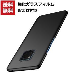 Huawei Mate 20 Pro Lite Mate 20 X ケース 傷やほこりから守る 背面カバー ファーウェイ CASE スタイリッシ visos-store
