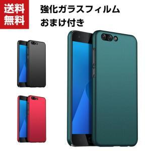 ASUS ZenFone 5Z ZS620KL ZenFone 5 ZE620KL Max ZC520KL ZE554KL ケ|visos-store