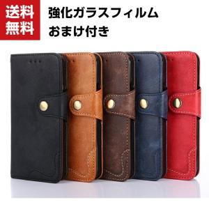 SONY Xperia XZ2 Compact XZ2 Premium XZ2 XZ3 手帳型 レザー おしゃれ ケース エク|visos-store