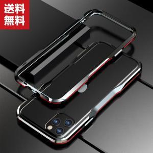 Apple iPhone 11 11 PRO 11PRO MAX  ケース アルミニウムバンパー アップル アイフォン11 CASE 持ちやすい|visos-store