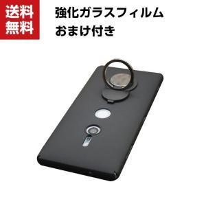 SONY Xperia XZ2 Compact Premium XZ3 ハードケース エクスぺリア CASE カバー プラスチ|visos-store
