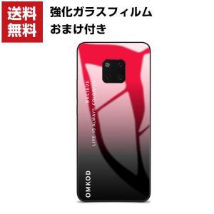 Huawei Mate 20 Pro Lite Mate 20 X ケース グラデーション カラフル 可愛い ファーウェイ CASE 耐衝撃 カ visos-store