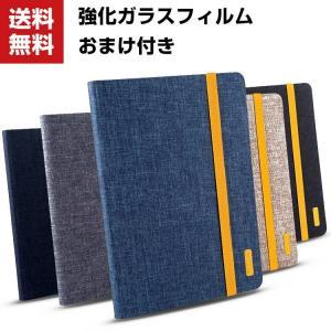 iPad 9.7インチ 2017/2018 手帳型 レザー おしゃれ iPad Pro 10.5 9.7  Air 2 mini|visos-store