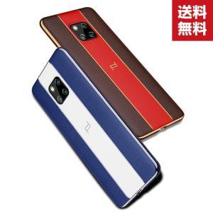 Huawei Mate 20 Pro Mate 20 X Mate 20 ケース 傷やほこりから守る 背面カバー ファーウェイ CASE スタイ visos-store