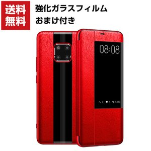 Huawei Mate 20 Pro Mate 20 X Mate 20 ケース 手帳型カバー ファーウェイ CASE 薄型 スリム 窓付き 閉 visos-store