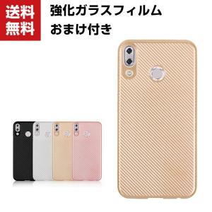 ASUS ZenFone 5Z ZS620KL/ZenFone5 ZE620KL/ZenFone 5Q  Lite (ZC600K|visos-store
