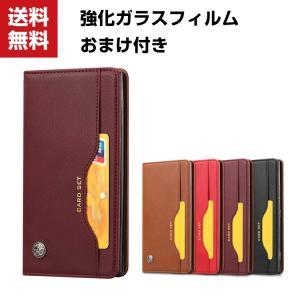 SONY Xperia XZ2 Compact XZ2 Premium XZ3 手帳型 レザー おしゃれ ケース エクスぺリア|visos-store
