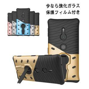 SONY Xperia XZ2 Compact XZ Premium XZ1 Compact XZ XZS ケース エクスぺリアX|visos-store