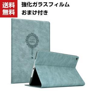HUAWEI dtab Compact d-01J d-01K 手帳型 レザー おしゃれ ファーウェイ MediaPad M3 8 visos-store
