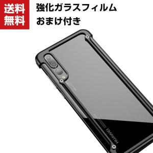 Huawei P20 Pro / P20/ Mate 10 Pro/P10 Plus アルミフレーム ケース 4コーナーガード か|visos-store