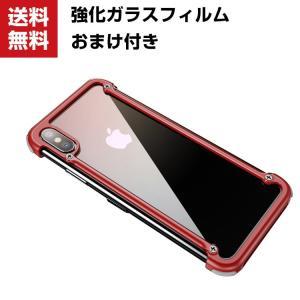 Apple iPhone X XS 8 8PLUS 7 7PLUS アルミフレーム ケース 4コーナーガード かっこいい アイ|visos-store